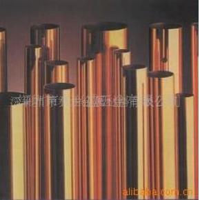 进口H62红铜管 H68红铜管 H65铜管