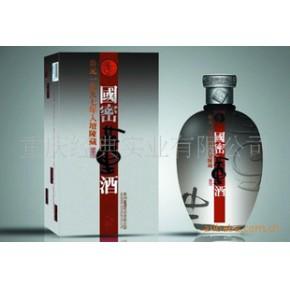 中国老八大名酒、董酒、1997年份白酒