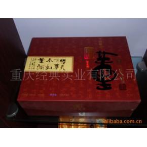 中国老八大名酒、董酒250ml方圆礼盒优级白酒