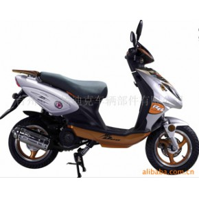 B10摩托车塑料件(不含灯具)