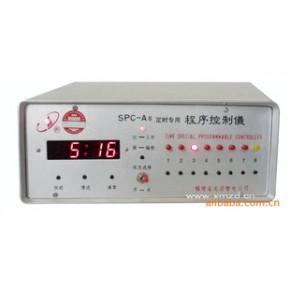A8定时专用控制仪、自动打铃仪、时控仪
