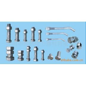 供应各种铁塔螺栓/ 地脚螺栓/ 高强度螺栓