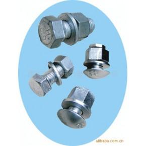 供应公路护栏产品/ 螺栓/ 螺帽/ 螺钉