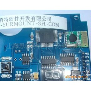 短距离无线通信控制模块/433M无线监控系统