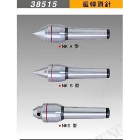 米其林顶针钨钢回转可调式顶针总代理