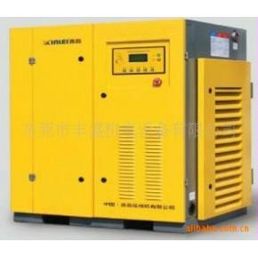 鑫磊22KW直联式风冷型螺杆机