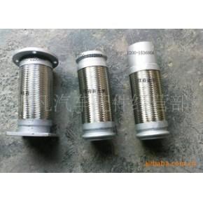 红岩金刚汽车排气绕性管(补偿器,双层编织)