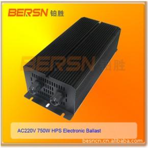 HID高压钠气体放电灯电子镇流器750W高压钠灯电子镇流器