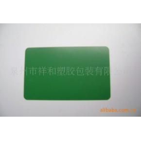 PVC绿色片(可做笔记本封面、印刷等)