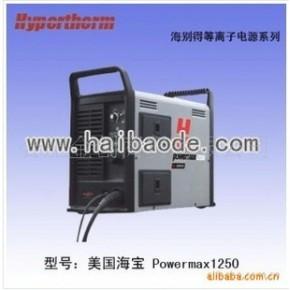 美国海宝Powermax1650等离子切割机