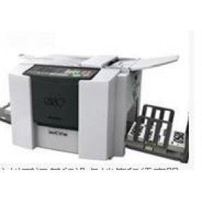 杭州好复印设备销售租凭 复印设备价钱 理想一体机碎纸机万汇