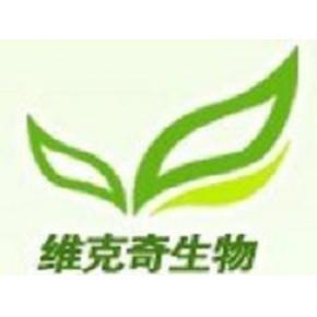 芹菜苷,酸浆苦味素L,紫草氰苷,26544-34-3,63492-69-3,维克奇