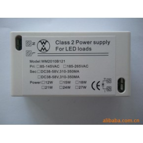 21W LED天花灯电源,豆胆灯电源