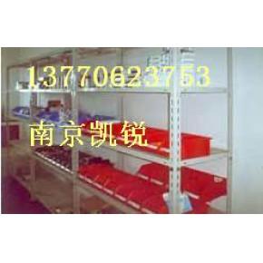轻型货架,角钢货架,磁性材料卡-