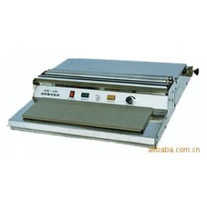 HW-450保鲜膜封切机
