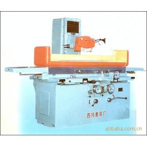 四川磨床厂M7132平面磨