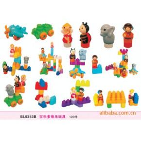 大量出售优质宝乐多咪乐玩具(BL0353A)