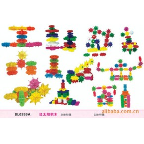 大量出售优质红太阳积木玩具(BL0359A)