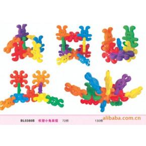 大量出售优质吹塑小兔装搭玩具(BL0380B)