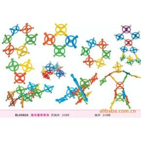 大量出售优质快乐童年积木玩具(BL0382A)