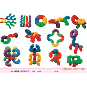 大量出售优质弯管积木王玩具(BL0403B)