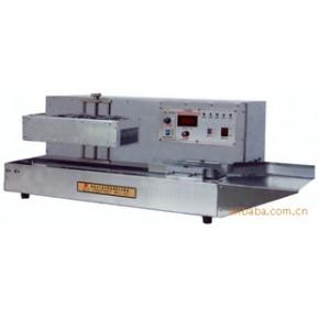 DS-1500A电磁感应铝箔封口机