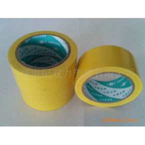 优质永乐警示胶带 永乐 黄色