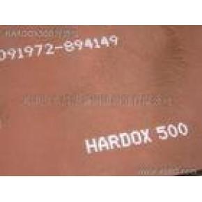 HARDOX400,HARDOX450,HARDOX500,HARDOX600瑞典悍达进口耐磨板