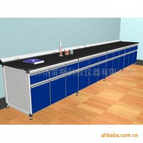 弗洛雷斯供应实验室专用铝木实验台及其铝型材及配件