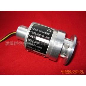 可燃气体报警器探头 220(V)