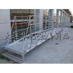 铝合金舷梯