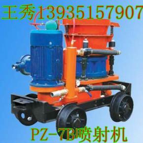 矿用湿式喷浆机 防水堵漏喷射机