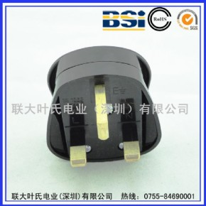 英规BS插头 三极电源插头 明记插头 英式标准插头