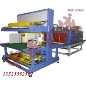岩棉板包装机 岩棉板自动包装机 全自动岩棉板包装机