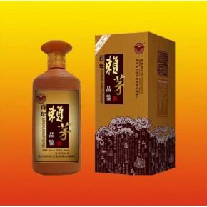 酱香型白酒工艺说明-贵州茅台酒-贵州赖茅酒-韶关白酒批发