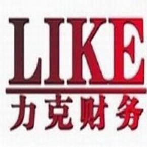 信阳公司注册
