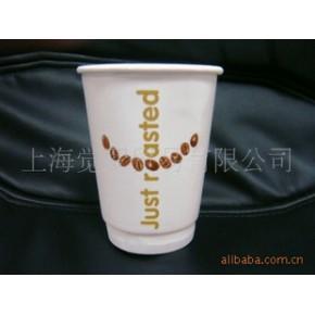 长期稳定供应一次性环保豆浆纸杯