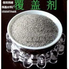 珍珠岩覆盖剂 卖的优惠 买的实惠