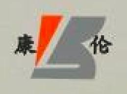 武汉市康伦给排水工程有限公司