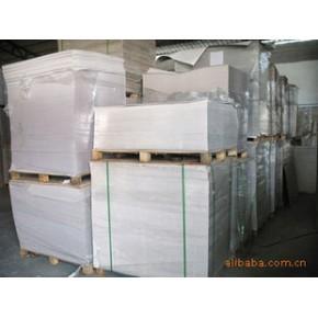 双面白板纸,250-400克太阳A级双面白板纸