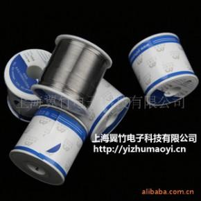 无铅焊锡丝0.6mm 锡线