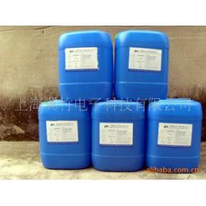 稀释剂Y-F99 电路板清洗剂