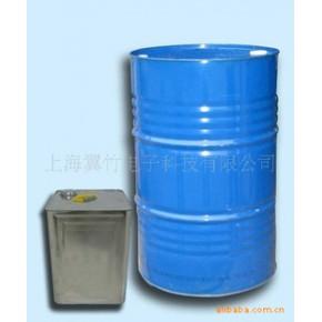 工业酒精Y-X700 液体