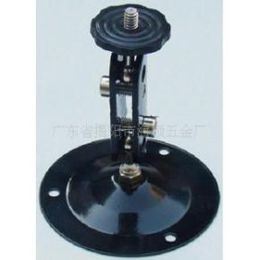 302黑监控支架/摄像机支架/监控器材(厂价)
