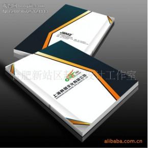 提供宣纸印刷,家谱印刷,书籍印刷,杂志,博客设计加工印刷