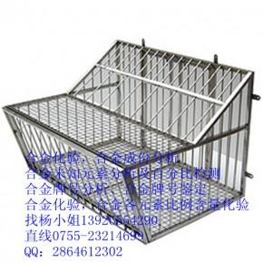 广州压铸铝合金化学全元素分析找杨小玉13926554290