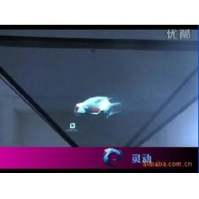北京博诚盛源 专业幻影成像 互动投影等展示手段