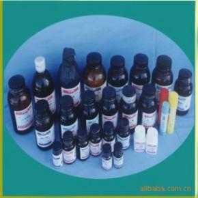 供应--各种化工原料,随州大化学试剂供应商