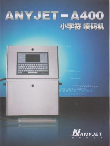 广州华石机电技术有限公司