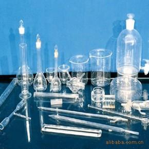 供应--玻璃仪器,产品齐全,实验室首选玻璃仪器
